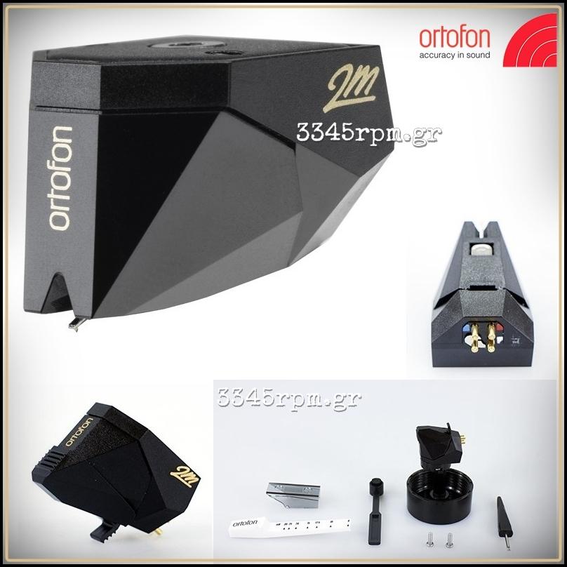 Ortofon 2m Black Mm Phono Cartridge Ortofon 2m Black Mm Phono