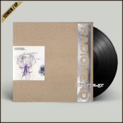 Radiohead - Paranoid Android - Vinyl 12inch EP