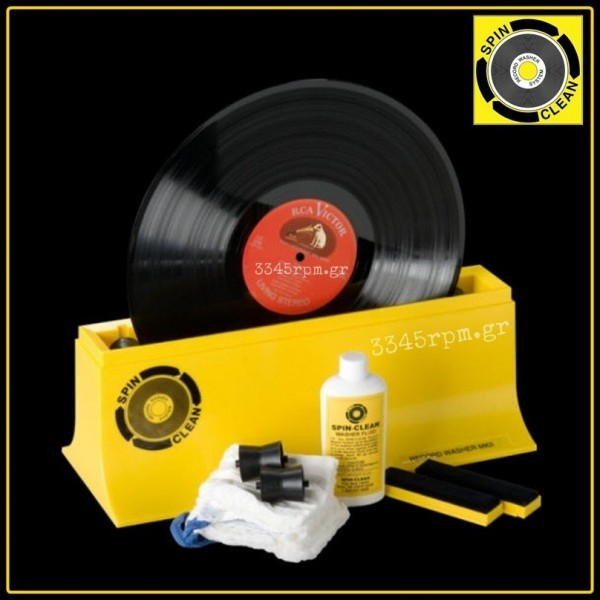 Spin Clean - Record washer system mkii-3345rpm.gr1