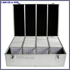 Storage Aluminum Hard Case for 1000 CD_DVD, 3345rpm.gr