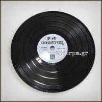 Vinyl Record Pot Coaster 15cm-