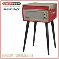 CROSLEY - BERMUDA Turntable 3345rpm.gr