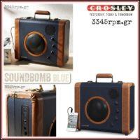 Crosley SoundBomb -Speaker 3345rpm.gr