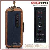 Crosley SoundBomb Speaker by 3345rpm.gr