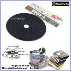 nagaoka ts-625 cd protecting base pad_3345rpm.gr