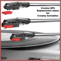 Crosley - NP6 Stylus Replacement Needle - 3345rpm.gr