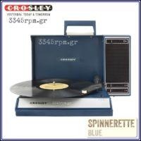 Crosley Spinnerette-3345rpm.gr
