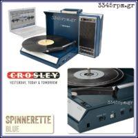 Crosley Spinnerette ,3345rpm.gr