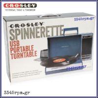 Crosley Spinnerette , 3345rpm.gr