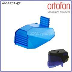 Ortofon 2M blue Stylus COVER Guard - 3345rpm.gr