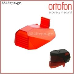 Ortofon 2M red Stylus COVER Guard - 3345rpm.gr