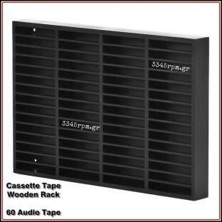 Cassette Tape Holder Storage Wooden Rack- 3345rpm.gr