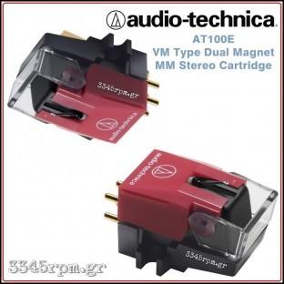 Audio Technica AT100E MM Cartridge, 3345rpm.gr