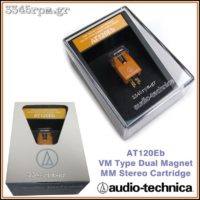 Audio-Technica AT120Eb MM Cartridge, 3345rpm.gr