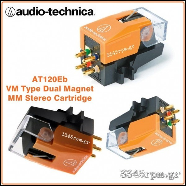 Audio Technica AT120Eb MM Cartridge, 3345rpm.gr