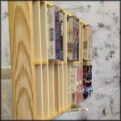 Cassette Tape Holder Storage Wooden Rack_Rack30, 3345rpm.gr