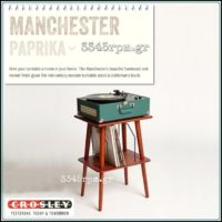 Crosley Manchester Turntable Stand_Paprika,3345rpm.gr
