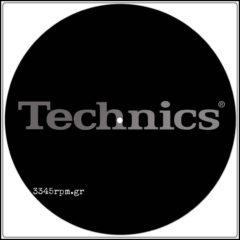 Technics Slipmat BLACK-SILVER Logo, 3345rpm.gr