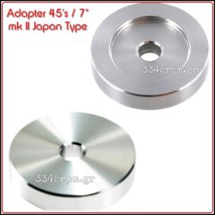 Αdapter 45 record mk II - 7inch_45rpm  record adaptor - Japan Type, 3345rpm.gr