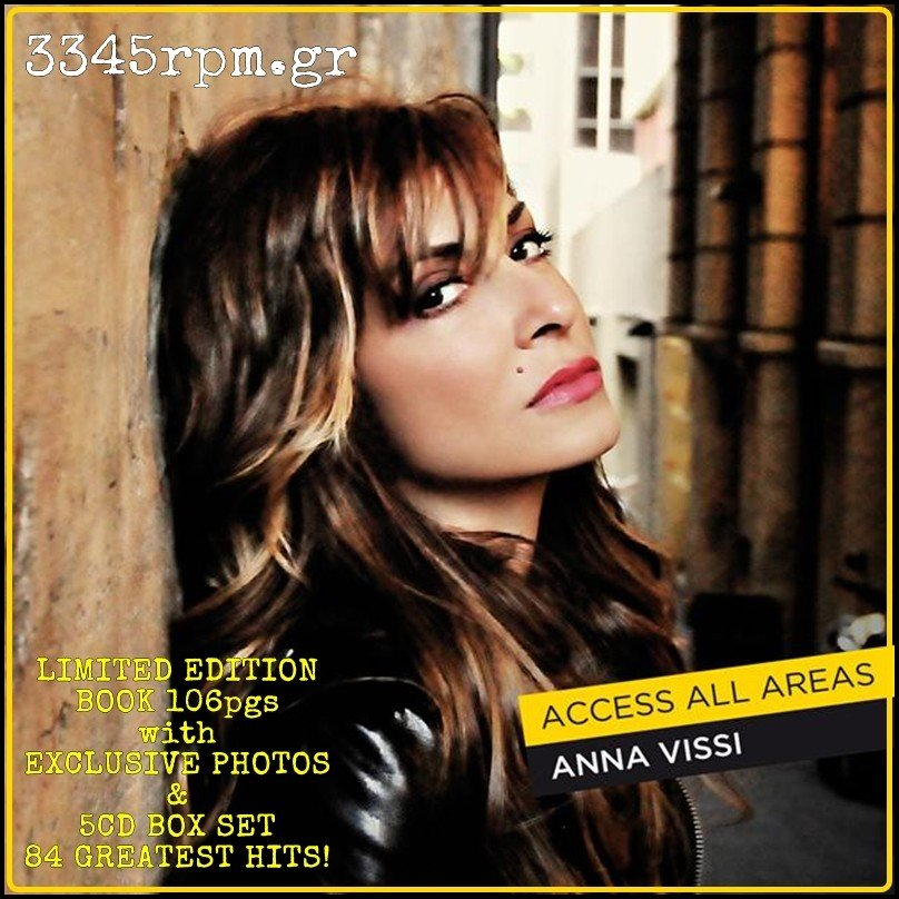 Anna Vissi - Access All Areas  (Best of) 5CD+BOOK, 3345rpm.gr