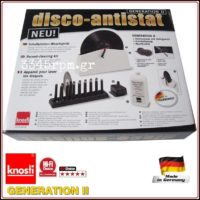 Κnosti Disco antistat - Generation II - Record cleaning machine_3345rpm.gr