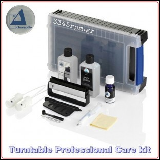 Turntable Professional Care kit by Clearaudio, 3345rpm.gr