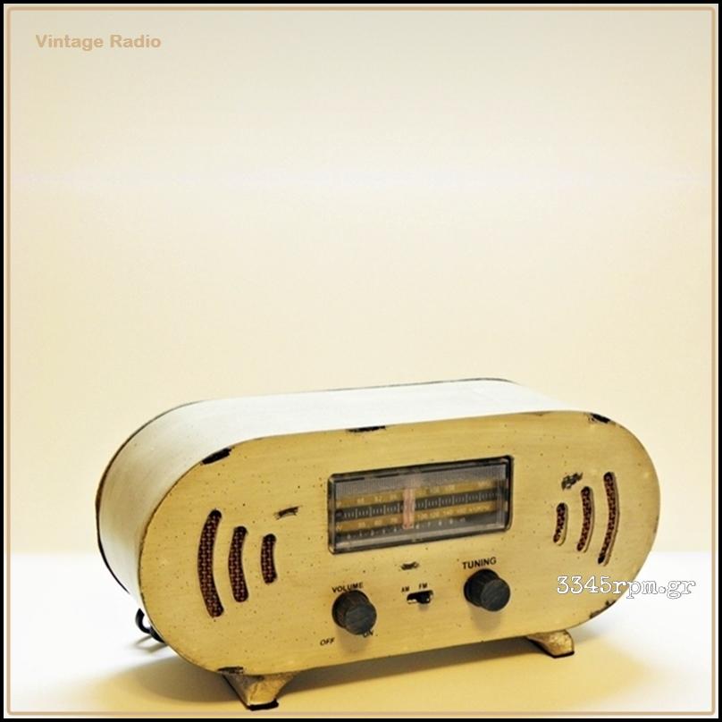 Vintage Antique Radio Replica