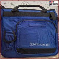 Vinyl Record Bag - DJ Bag - Gemini  , 3345rpm.gr