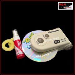 CD - DVD Automatic Cleaner Machine - RCA Discwasher,3345rpm.gr