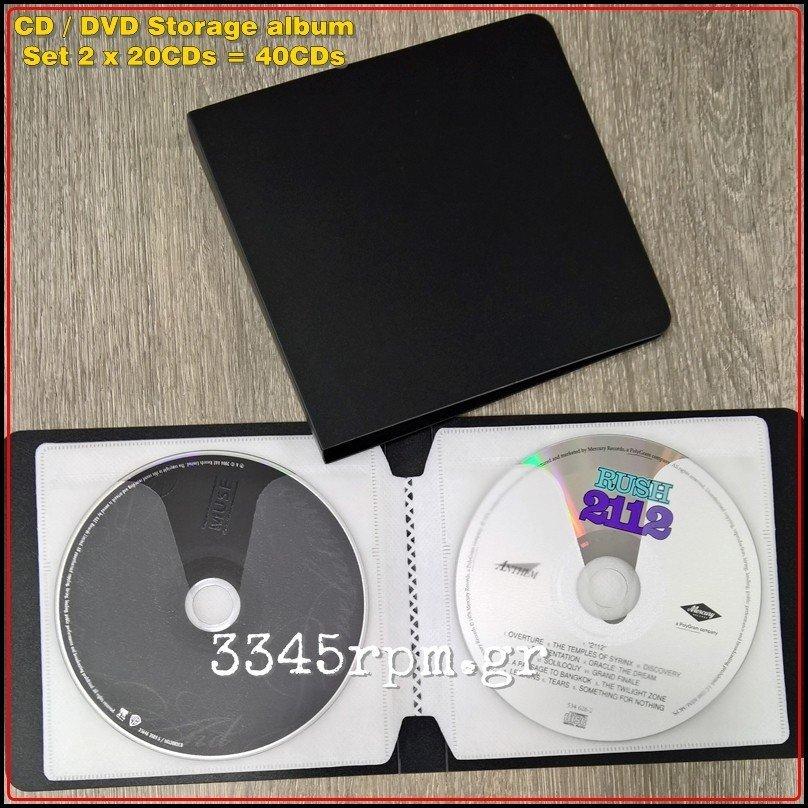 CD - DVD Storage album - Set 2 x 20CDs, 3345rpm.gr