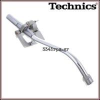 Technics Tonearm SL-1200MK2  Replacement Original Part,  3345rpm.gr