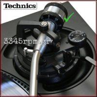 Technics SL-1200MK2 Tone Arm Counter Weight Balance Weight, 3345rpm.gr