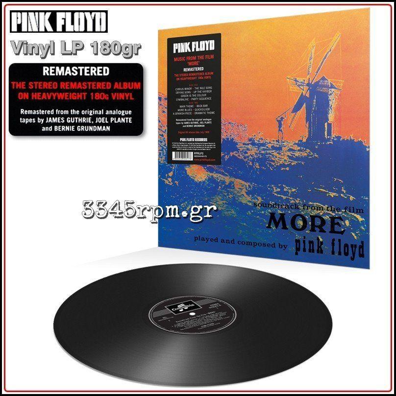 pink-floyd-more-soundtrack-from-the-film-vinyl-lp-180gr-3345rpm-gr