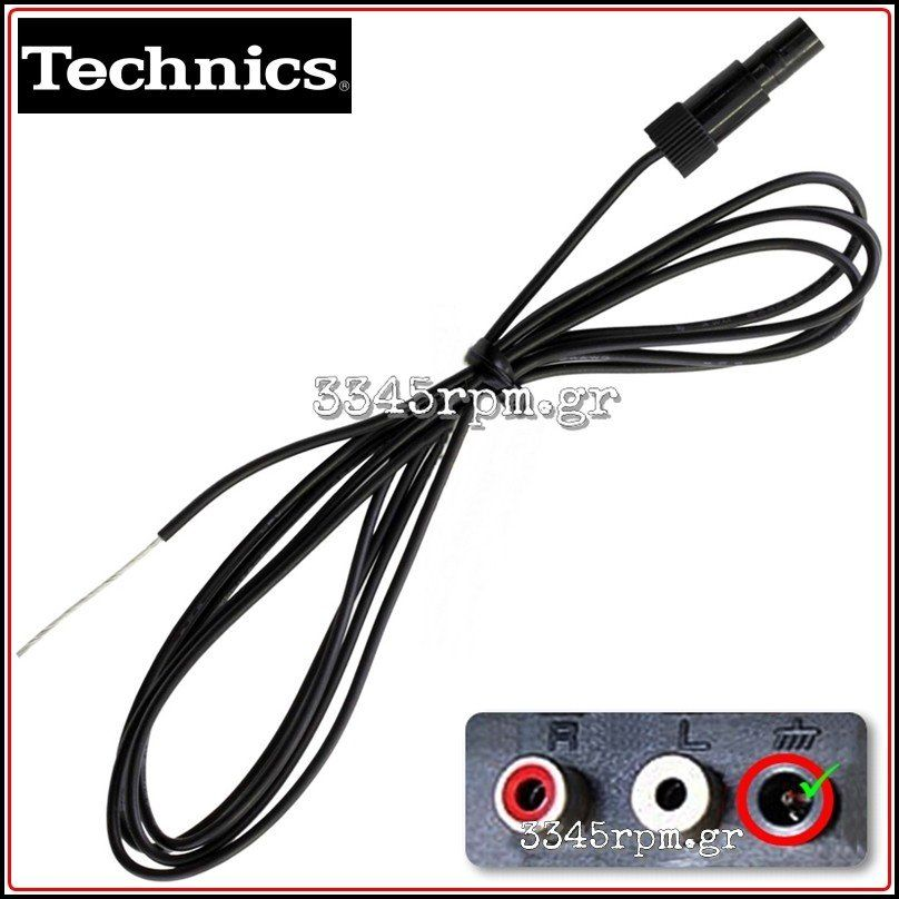 Technics SL-BD22 Turntable Ground Wire, Technics SLBD22 Ground Wire