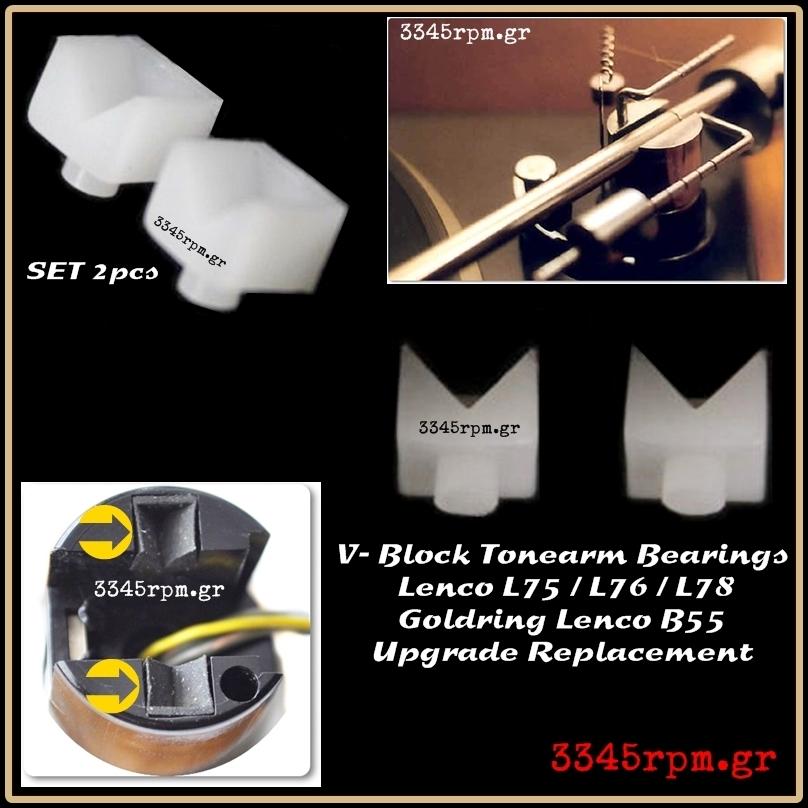 Lenco V Block Bearings Upgrade Kit