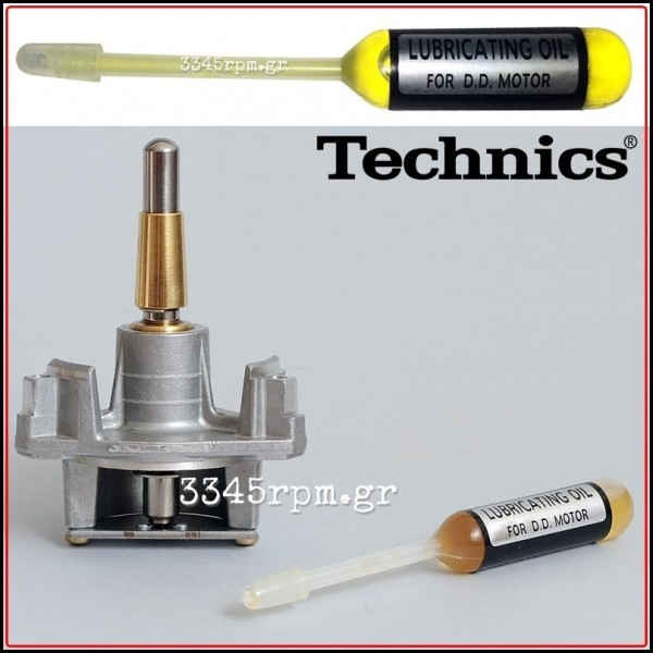 Technics SL1200 series Center Spindle Oil