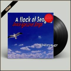 A Flock Of Seagulls - Space Age Love Songs - Vinyl LP 180gr