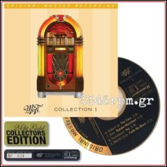 Mobile Fidelity Gold Collection Volume 1 - Gold CD 24K