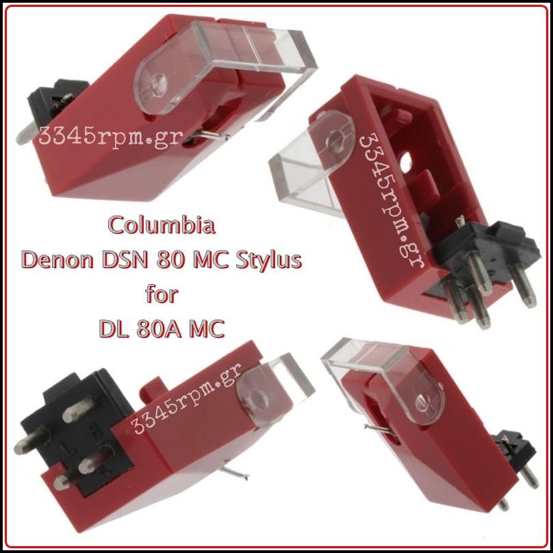 Denon DSN 80 MC Replacement Stylus Turntable