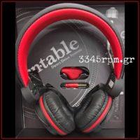 Vinyl Record Style Stereo Headphones -3345rpm.gr