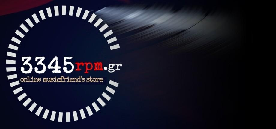 Welcome to 3345rpm.gr // Online musicfriend's store!