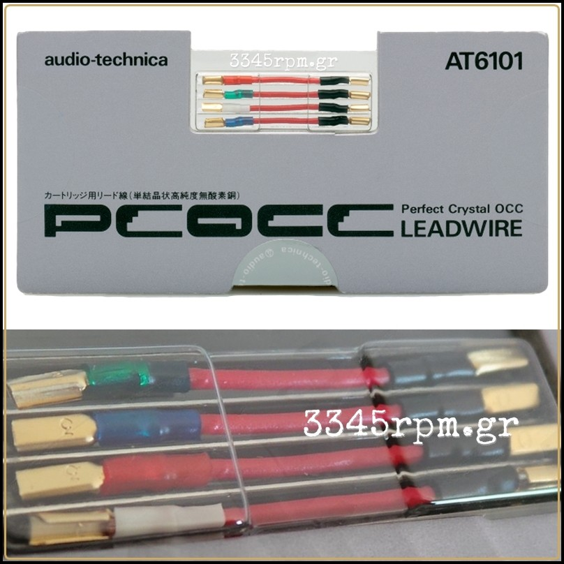 Audio Technica AT 6101- Headshell cables (Set 4)