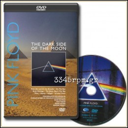 Pink Floyd - The Dark Side Of The Moon - DVD