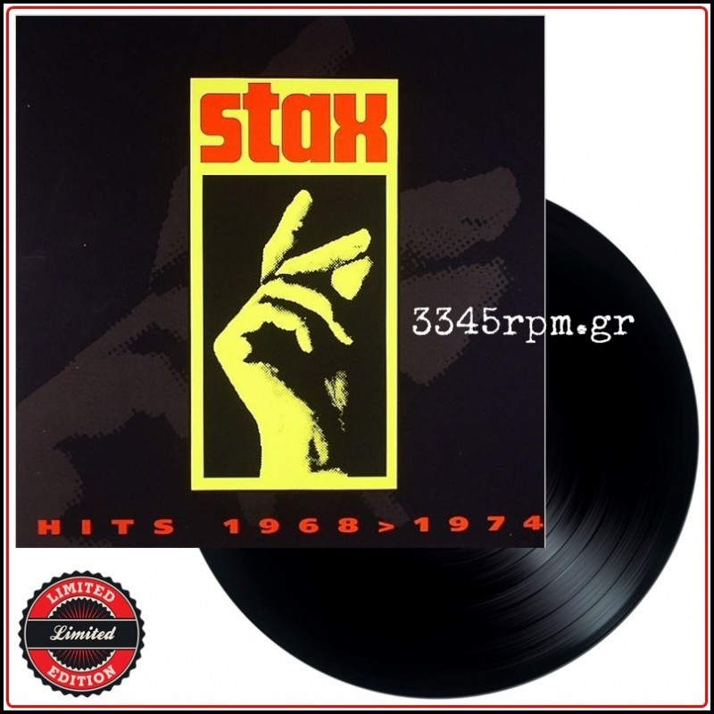 Stax Gold Hits 1968-1974 - Vinyl LP (1ST copy)