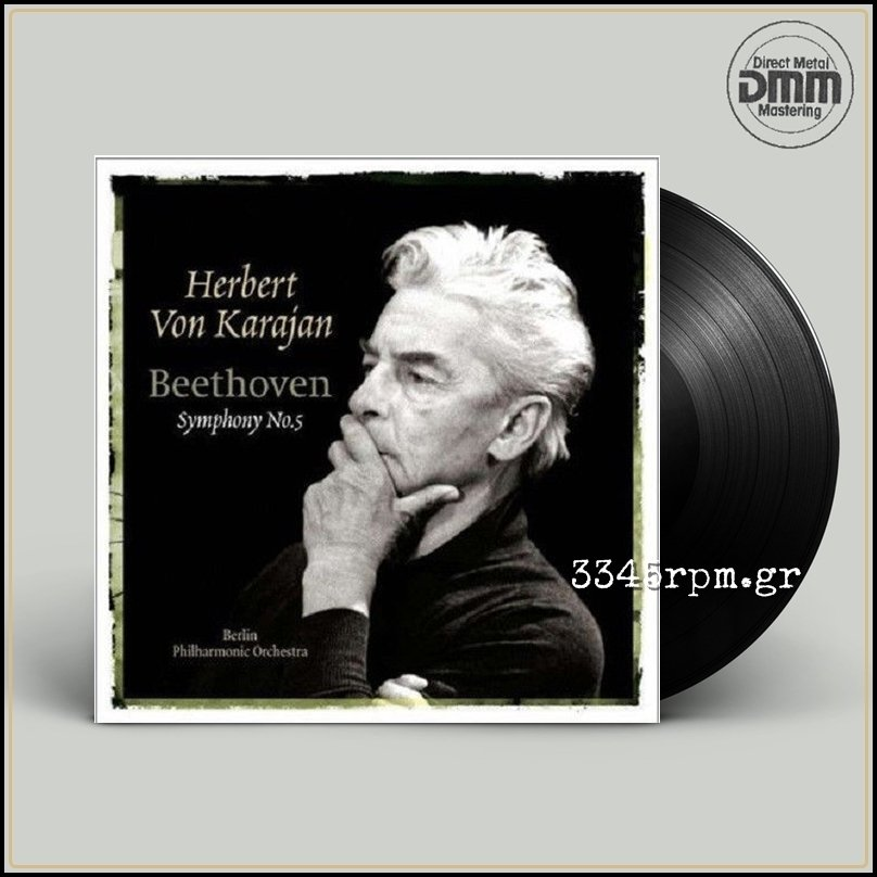 Beethoven - Karajan - Symphony No.5 - Vinyl LP 180gr DMM