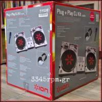 ION Audio DJ Kit -2 Turntables & DJ Mixer Set