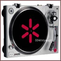 ION Audio DJ Kit - 2 Turntables & DJ Mixer Set_