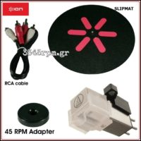 ION Audio DJ Kit_ 2 Turntables & DJ Mixer Set