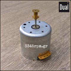 DUAL Motor DC 210 NOS - DUAL Original part