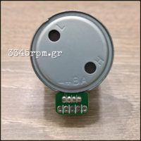 Turntable Motor Universal Spare part